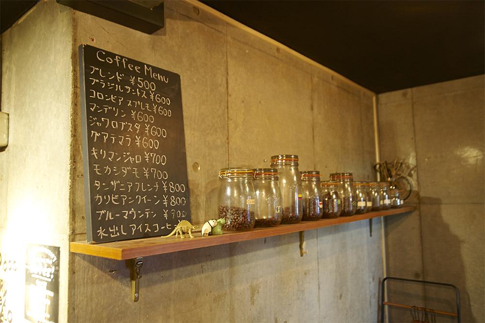 店名にあるようにお酒だけでなくコーヒーが充実しています。