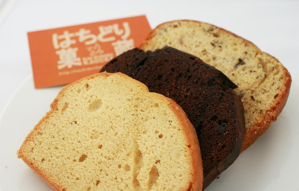 保存や着色料を使わず、国産の安全な材料のみで作る手作りのパウンドケーキ。店内で焼いているため、甘い香りが漂っています。