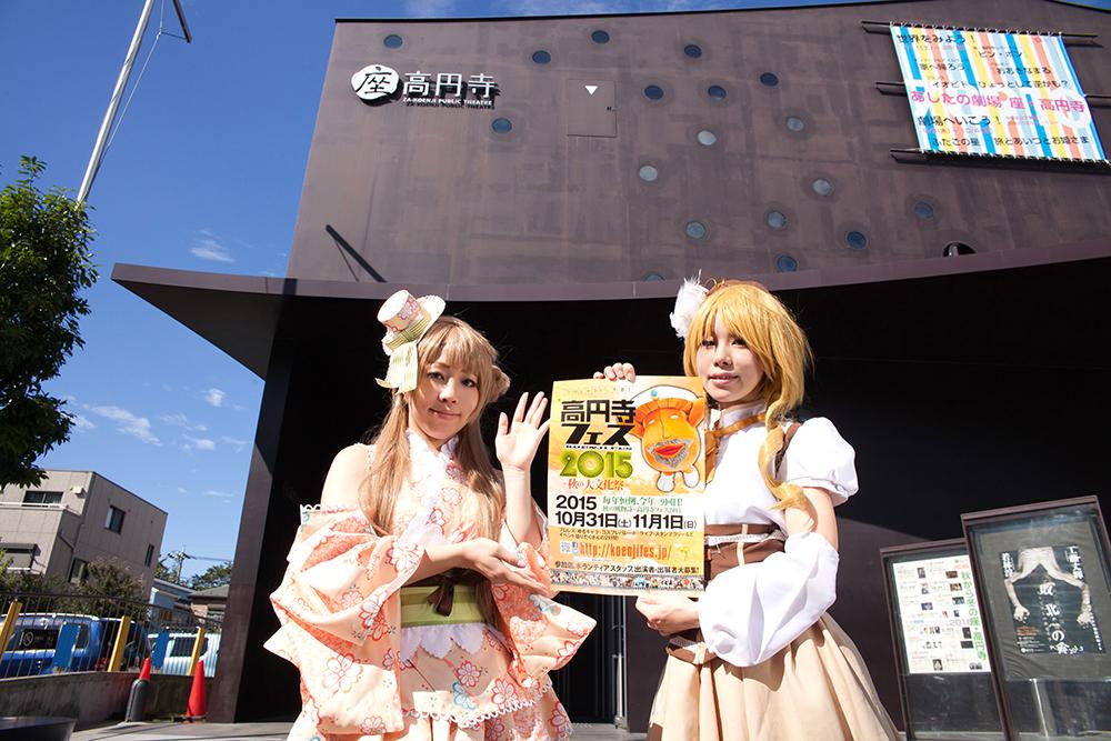 街コス実行委員会の凛宮さん(左)と加藤志乃さん。お気に入りのコスプレ衣装で登場です。