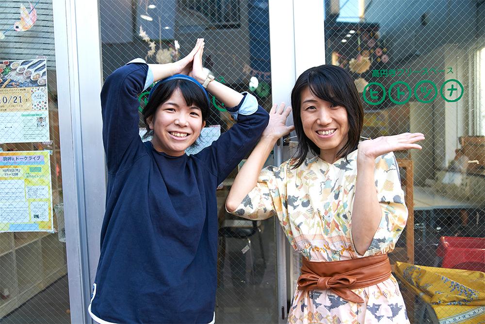 冨張さん(左)と國松さん