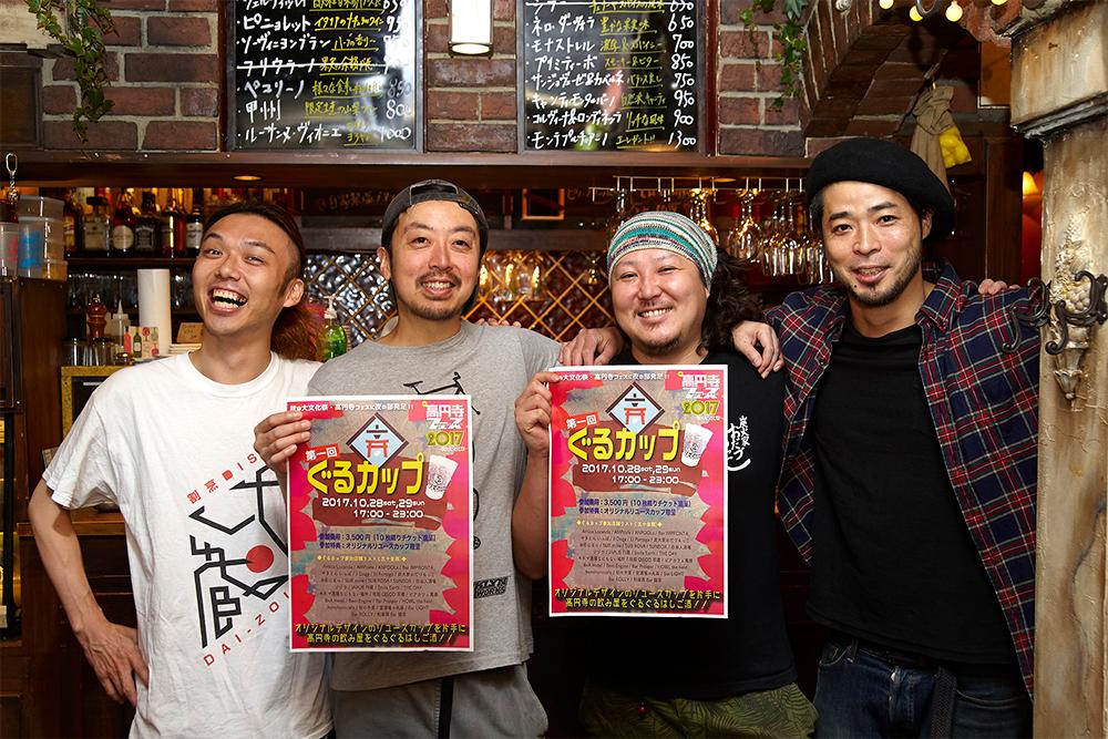 左から、萩原さん、芳川さん、小原木さん、三浦さん(吉田さんはお休み)