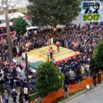 高円寺フェス初登場!チェックしておきたいおすすめ3イベント