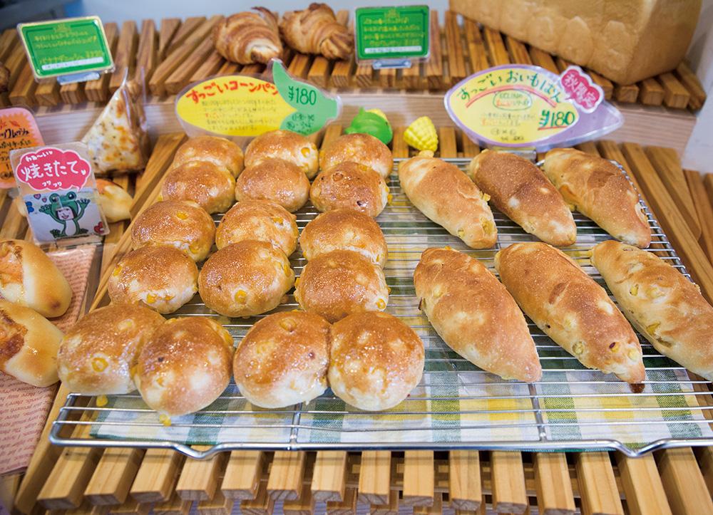 boulangerie ECLIN