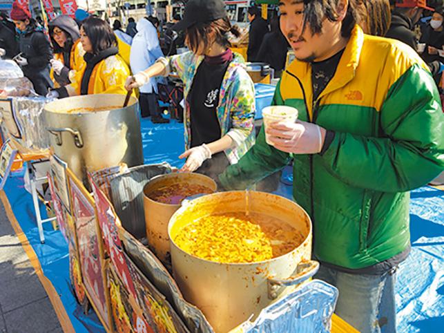 第3回 熱汁祭