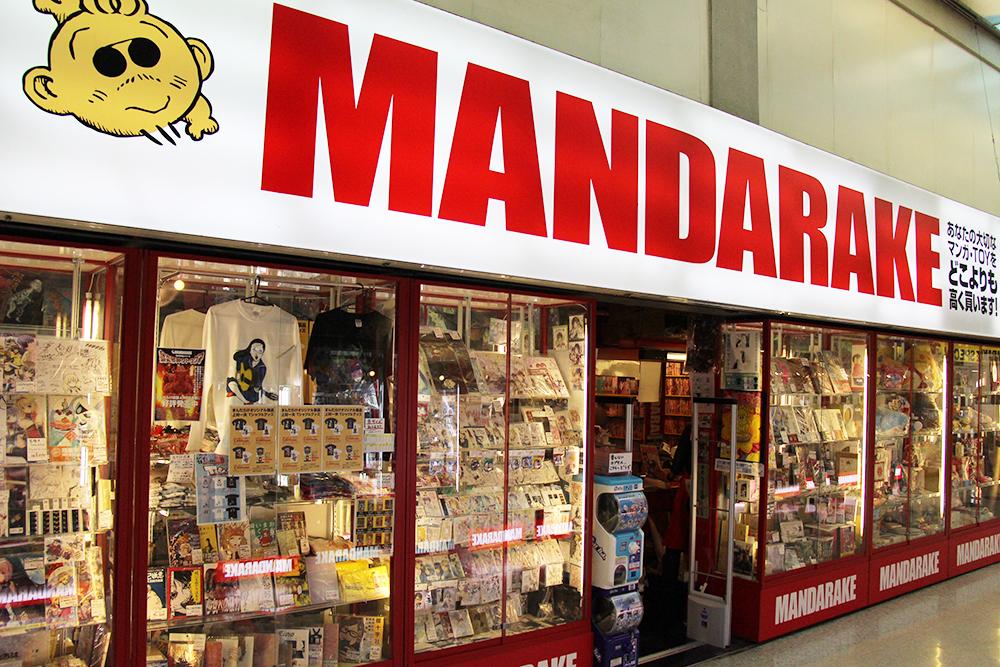 青年漫画、ライトノベル、成年漫画などを幅広く扱う「中野本店2」