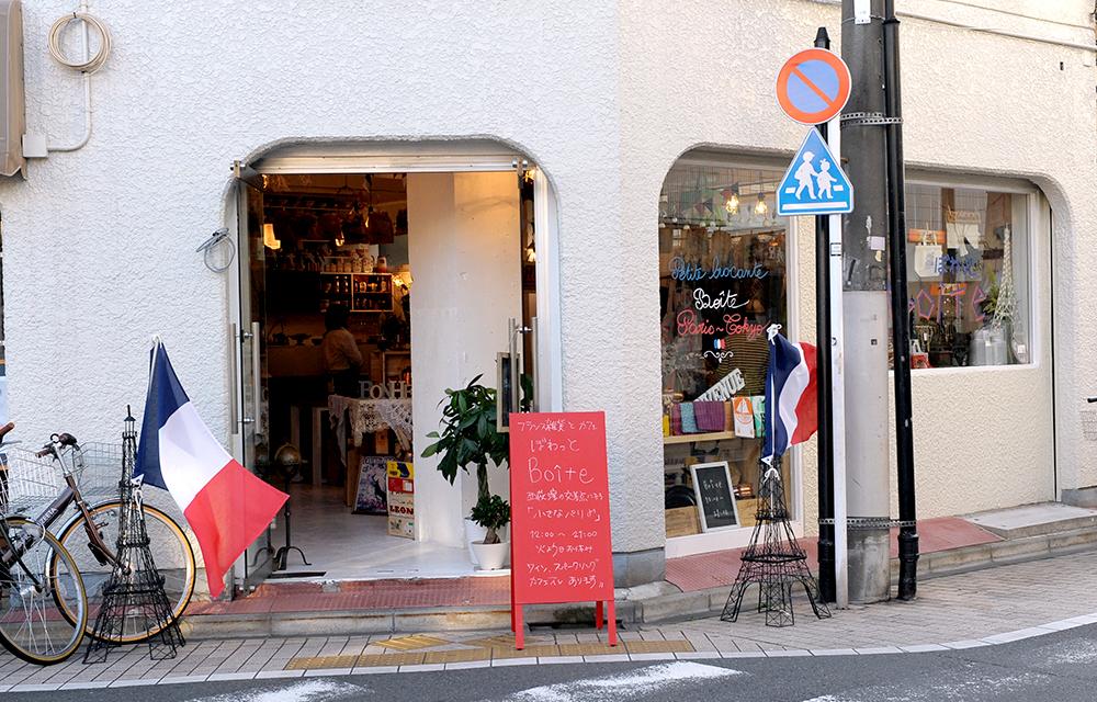2014年8月にオープン。なんと!コピーライターの糸井重里さんも来店したとか。