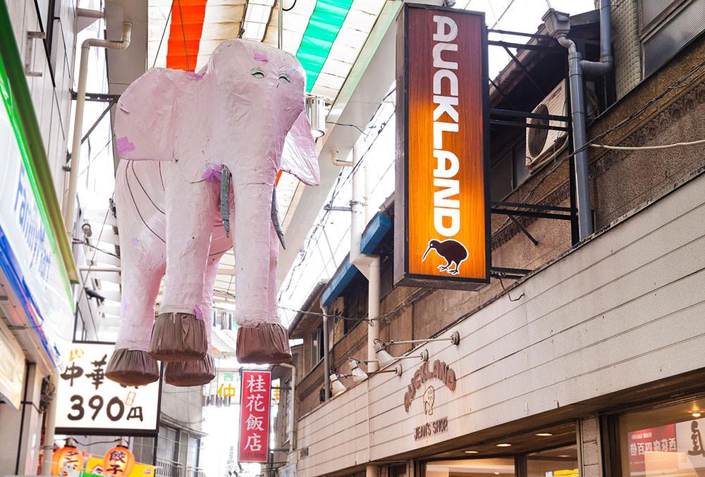 「オークランド」の店先で宙に浮く「ピンクの象」。