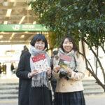 『ことりっぷweb』編集部が案内する、旅気分で楽しむ西荻窪
