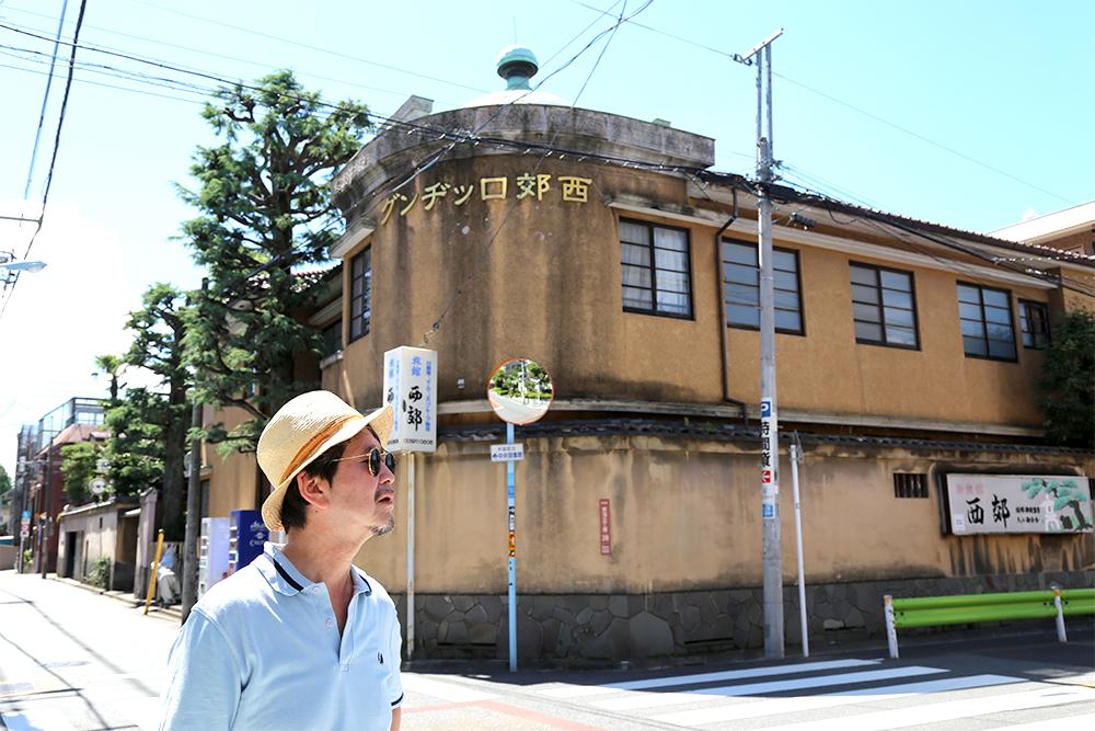 西郊とは「昭和初期の中央線郊外を象徴するフレーズ」だと教えてくれる泉さん。