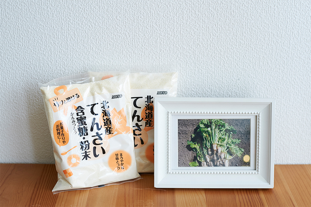 使用しているてんさい糖と、右側の写真はその原料である「さとう大根」。