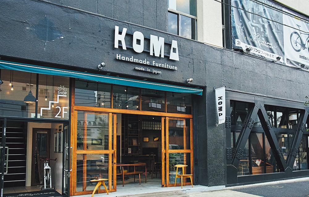 KOMA Shop