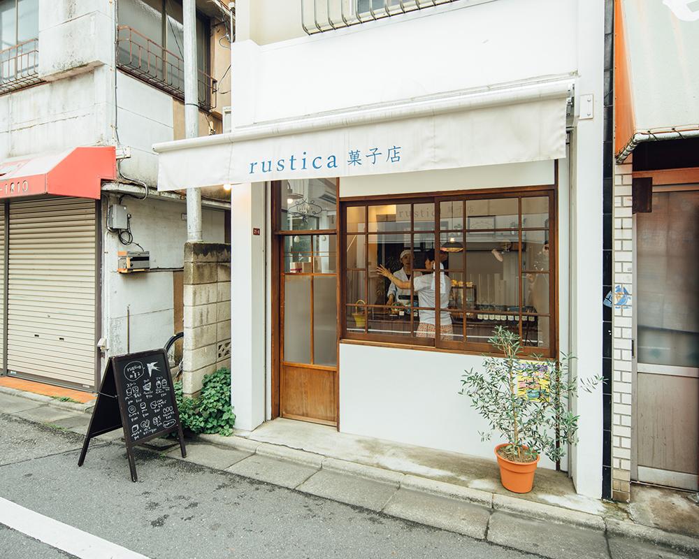 松山通りを北上した右手側にお店はあります。阿佐ケ谷駅からは徒歩13分ほど。