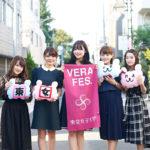 東京女子大学ミスコン2018ファイナリストと歩く西荻窪