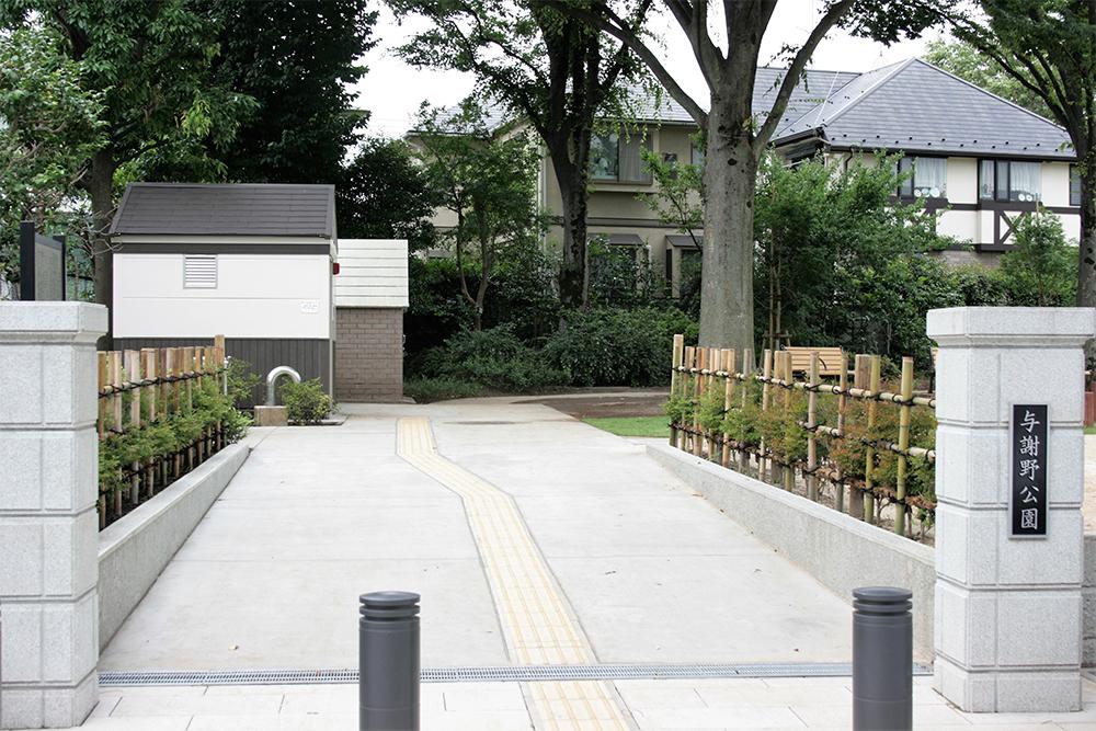 与謝野公園の入り口